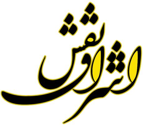 logob - Copy