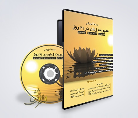 طراحی کاور سی دی ، طراحی برچسب cd
