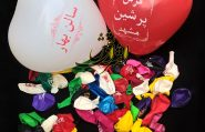 چاپ بادکنک ، قیمت بادکنک تبلیغاتی در مشهد ، بادکنک تبلیغاتی ارزان