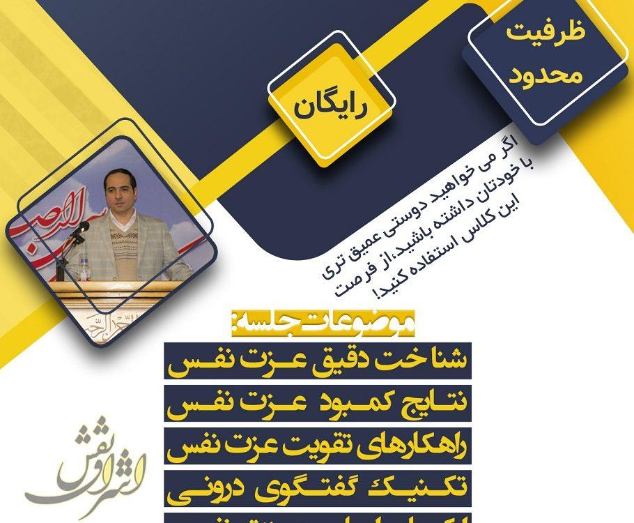 طراحی پوستر ، چاپ پوستر ، قیمت طراحی پوستر در مشهد