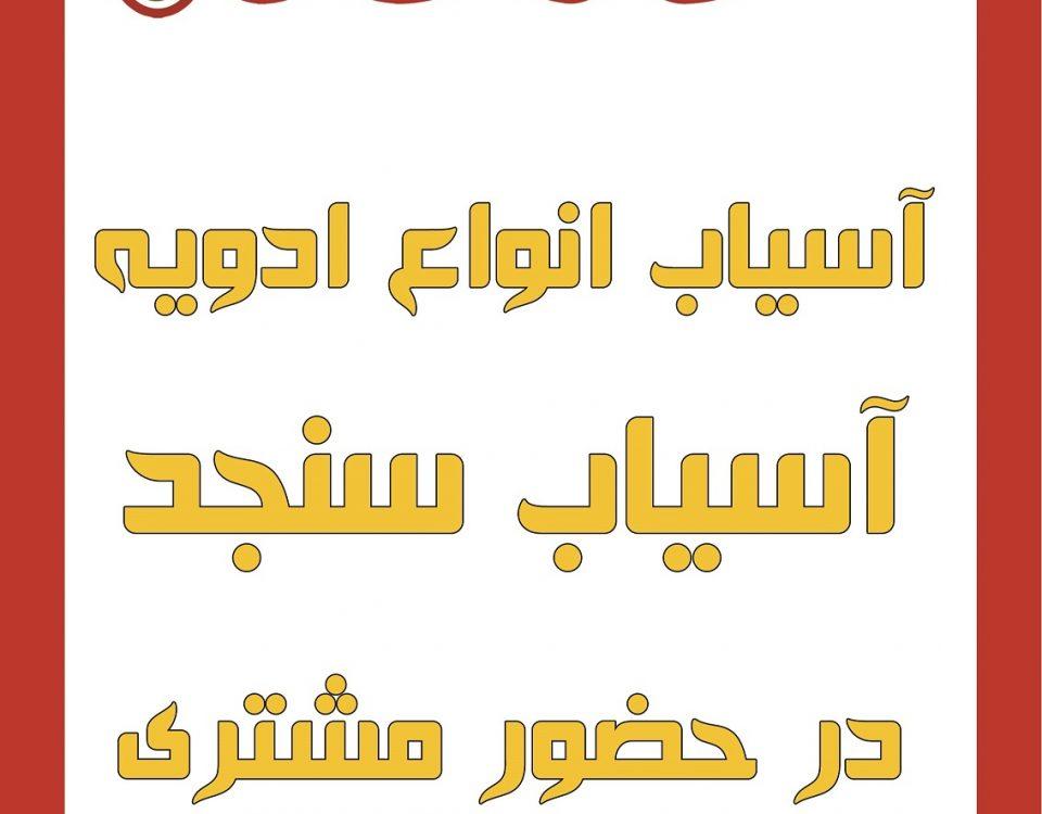 قیمت طراحی بنر در مشهد ، چاپ بنر فوری