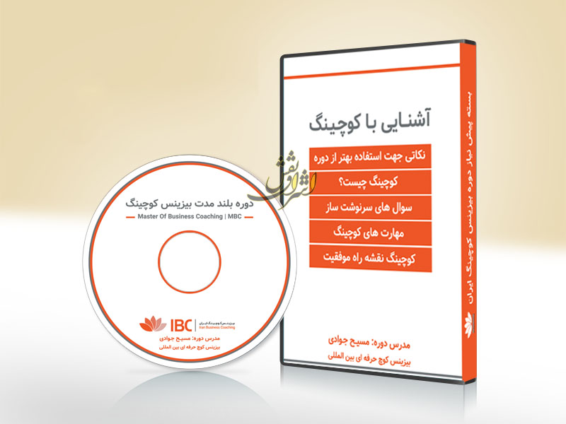 طراحی کاور سی دی